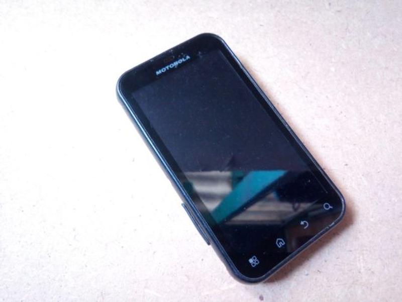 Motorola MB525 без аккумулятора