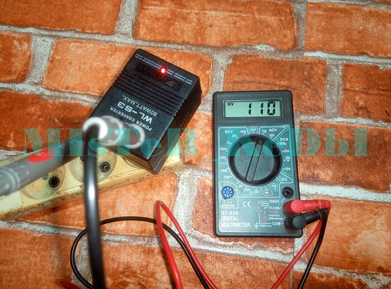 Преобразователь 220 в 110V 80Вт Конвертер, Адаптер с Американской - Фото 4