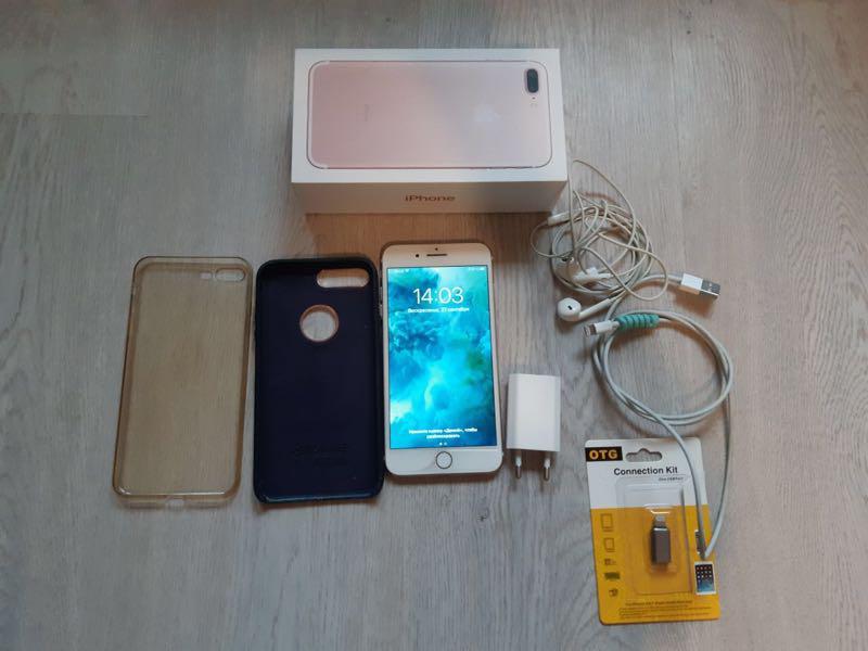 IPhone 7 Plus 128 gb Rose Gold