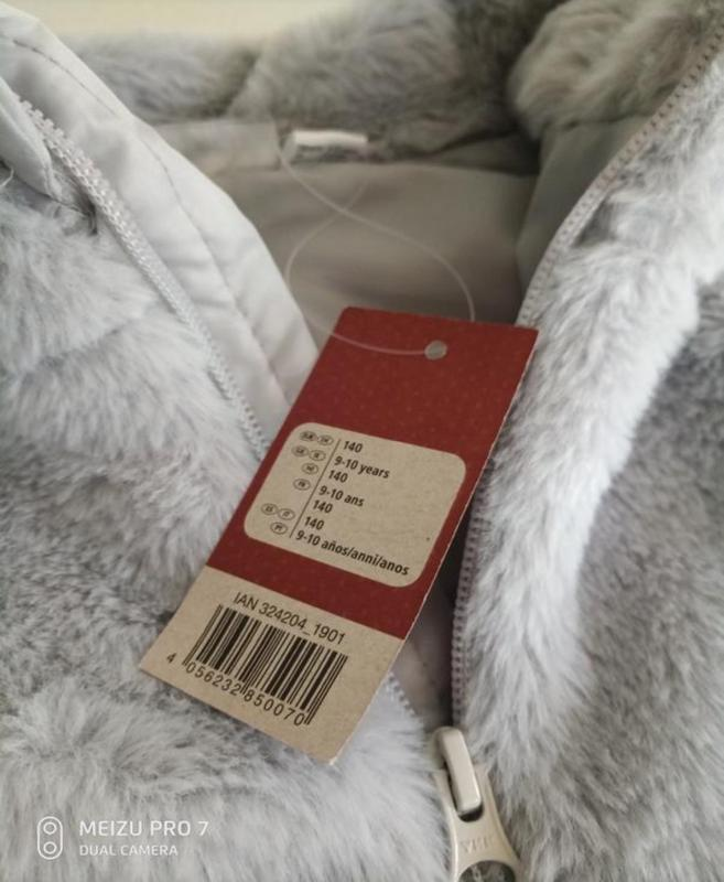 Тепленькая плюшевая куртка шубка от немецкого бренда pepperts ... - Фото 4
