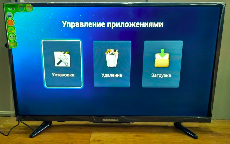 LED Samsung Smart TV 32' Full HD, T2, Wi-Fi, новый с гарантией.