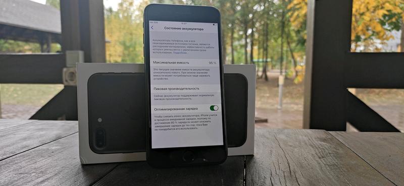 Iphone 7 plus 128 gb Стан як новий