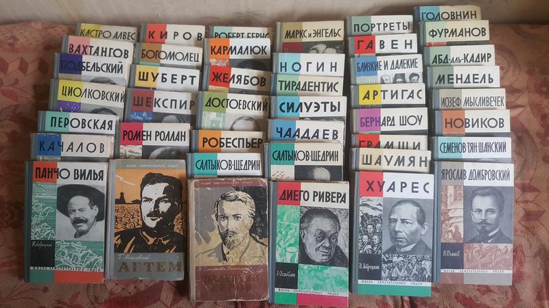 Коллекция жзл 1960-1970 гг.