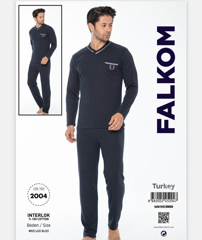 Турецкие мужские пижамы интерлок
