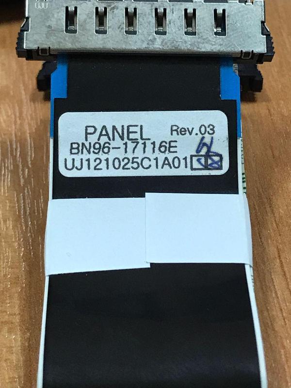 BN96-17116E