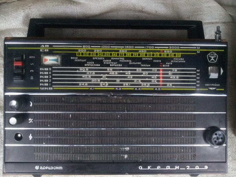 Радиоприёмник ОКЕАН 209