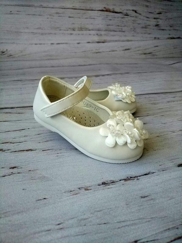 Туфли для девочек солнце
