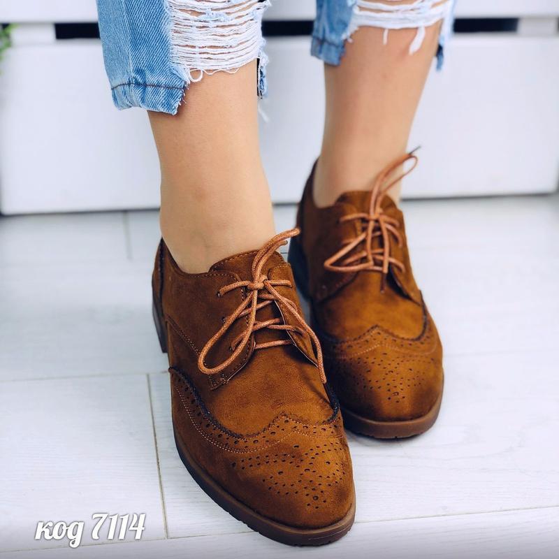 Стильные низкие туфли рыжего цвета - Фото 2