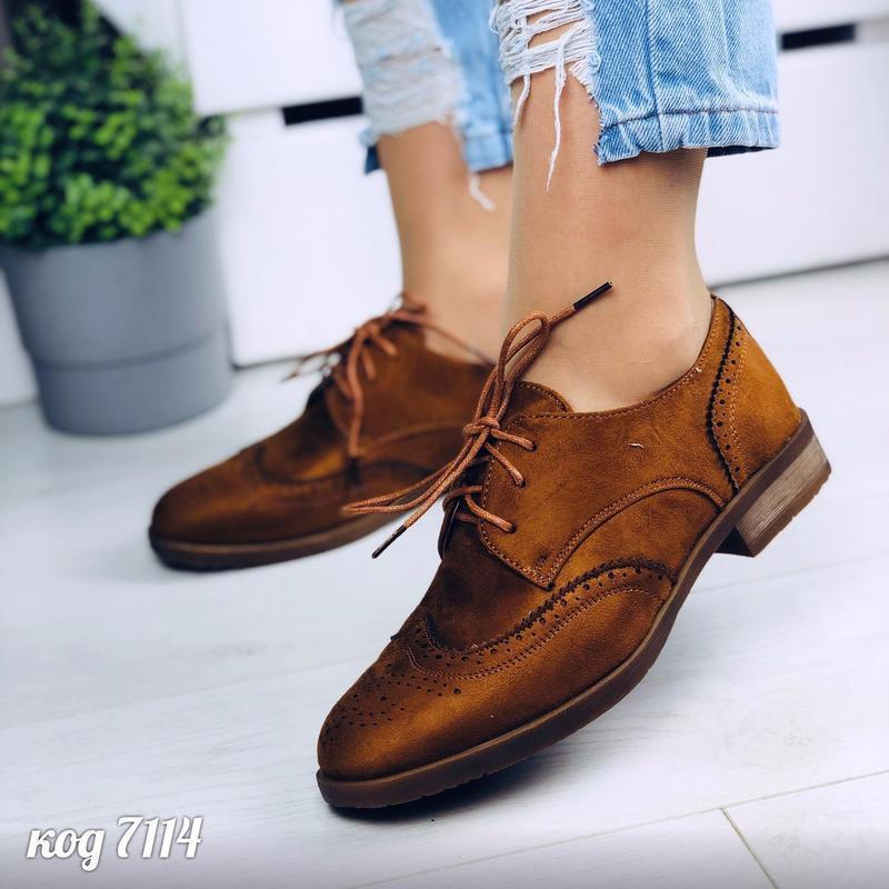 Стильные низкие туфли рыжего цвета - Фото 3