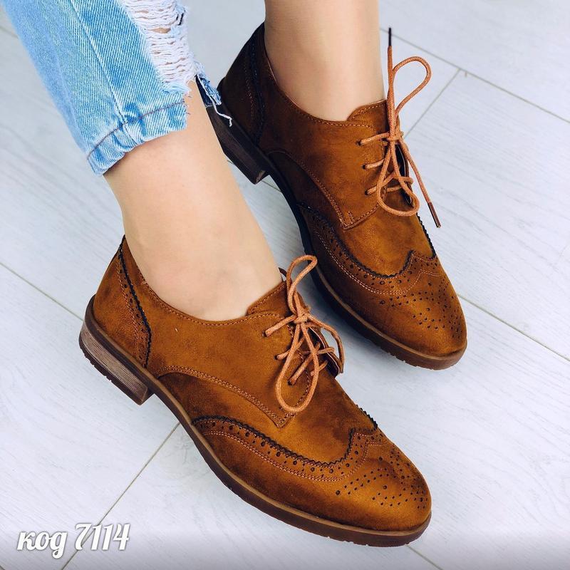 Стильные низкие туфли рыжего цвета - Фото 4