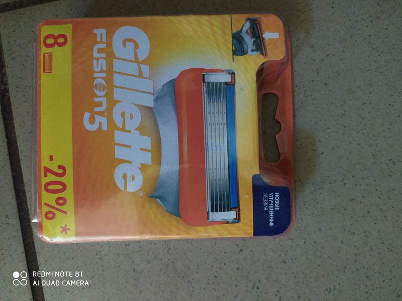 Сменные кассеты для бритья Gillette Fusion 8 шт