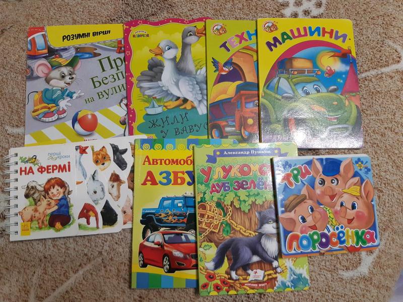 Детские книги. Лот 8шт