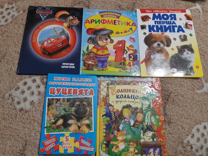 Детские книги.  Лот 5шт