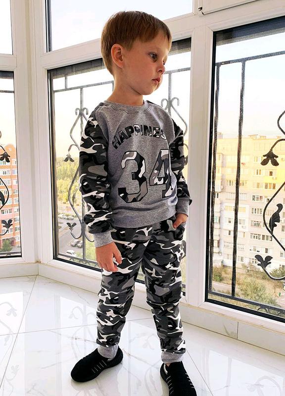 Костюм детский. Костюм для мальчика. Комуфляжный костюм.