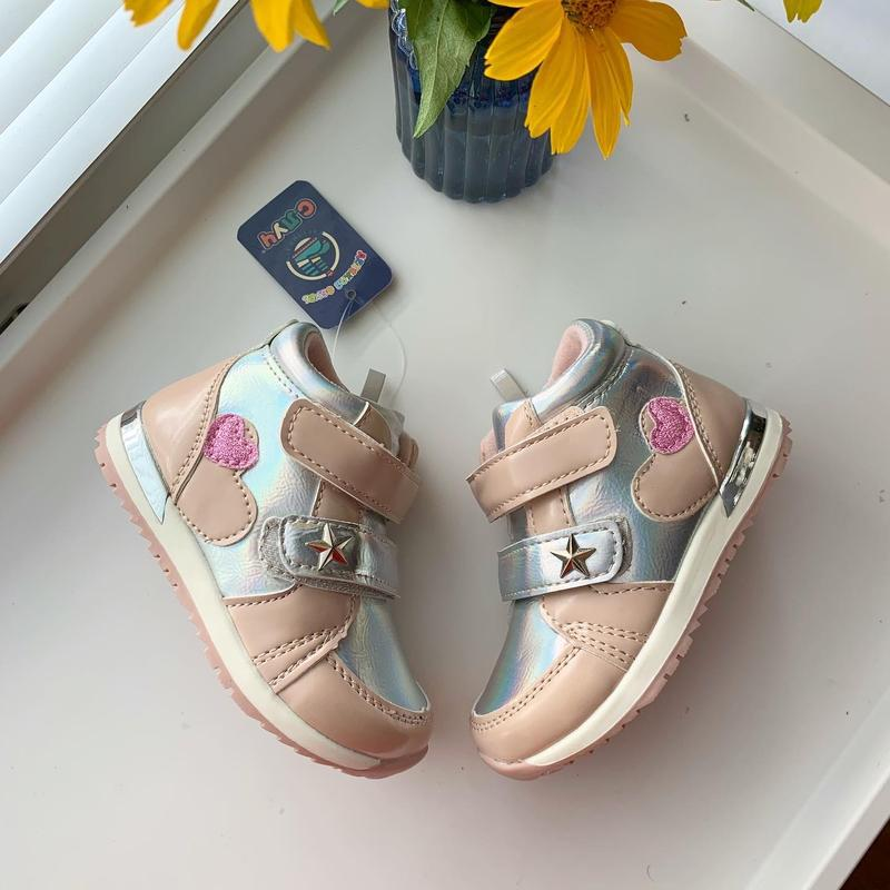Деми ботинки с луч нюанс демисезон