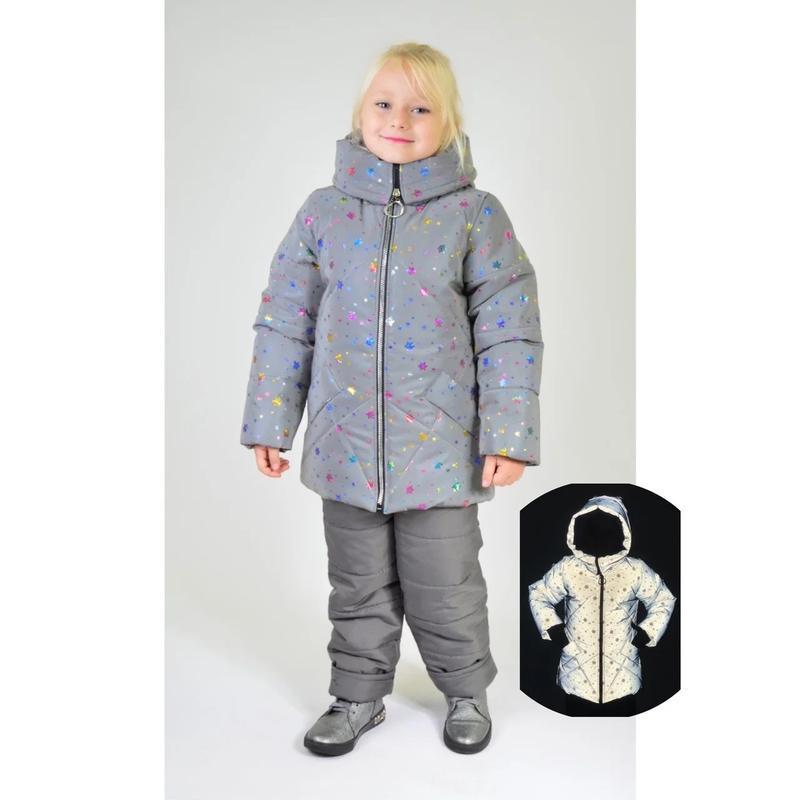 Детская зимняя курточка светоотражайка, очень теплая