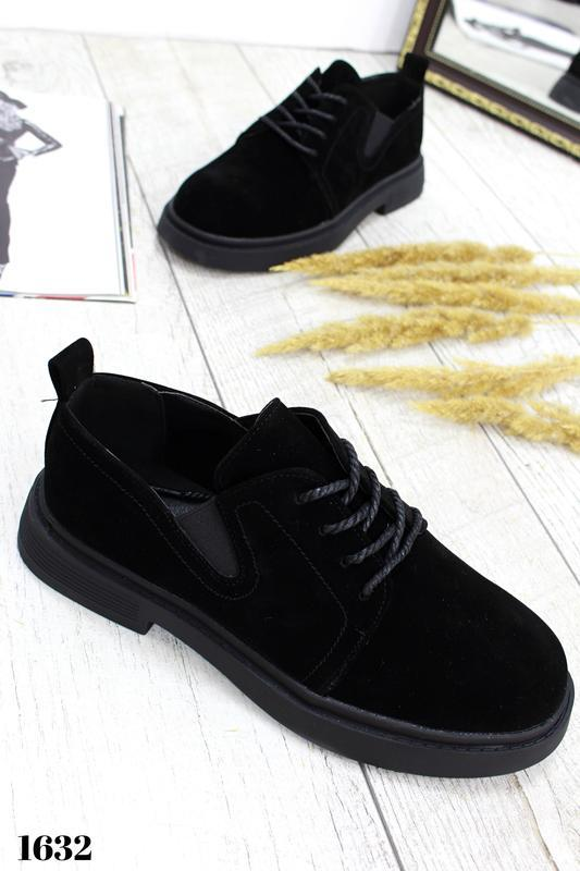 "Ботинки ""беатриса """