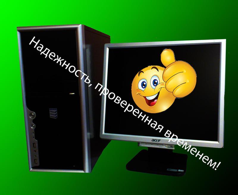 Настольный, брендовый персональный компьютер, десктоп - Brain PC