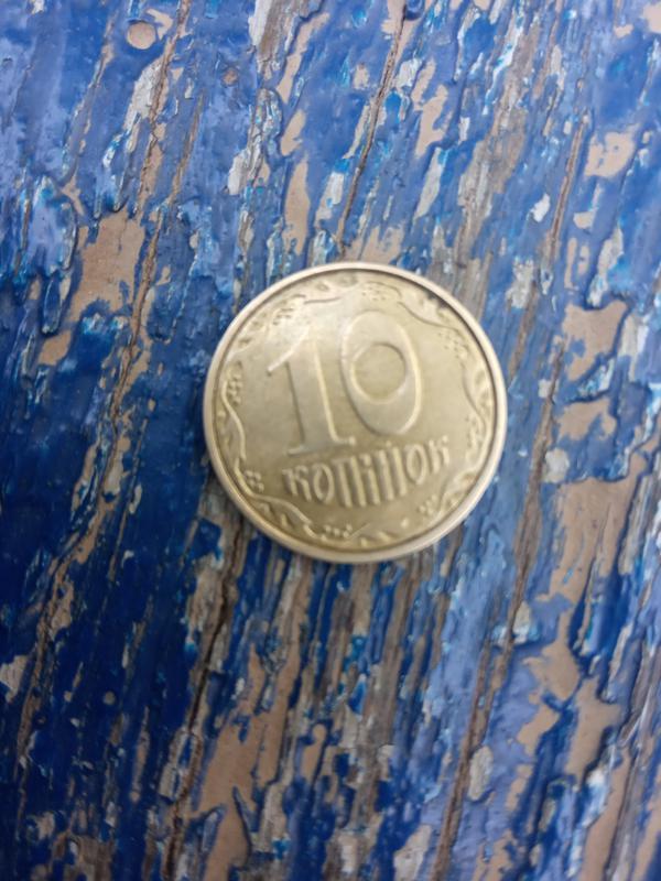 Монета Номиналом 10 копеек 2003 года