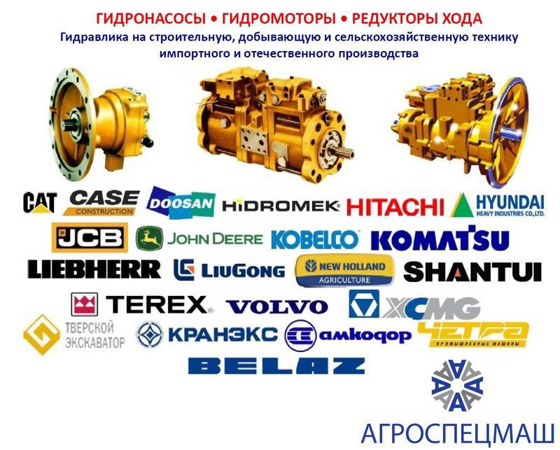Ремонт гидромоторов и гидронасосов KAWASAKI
