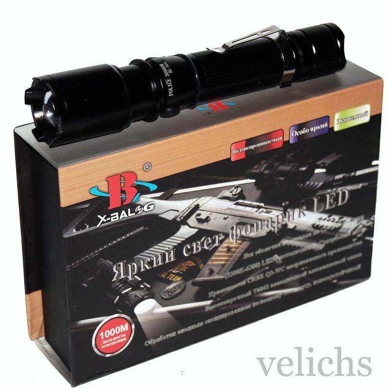 Фонарик аккумуляторный Bailong POLICE BL-916 30000 W