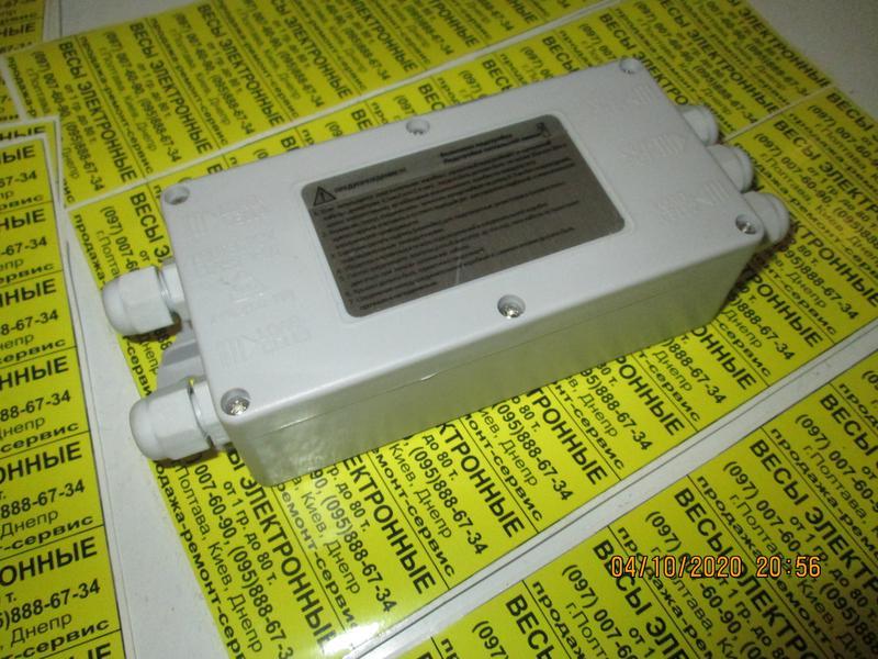 Сумматор сигналов JXHS02-4-S (JB-4) для 4 датчиков 150х65х43мм