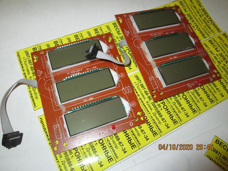 Дисплей 3v YZ001T (2819,G-005) для весов с питанием 4-6v,112х93мм