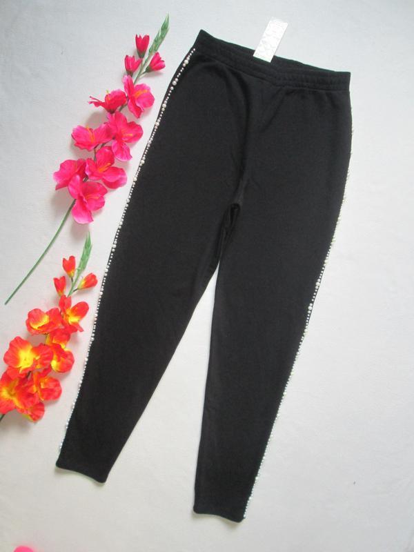 Суперовые трикотажные черные брюки леггинсы лампасы с жемчуга ...
