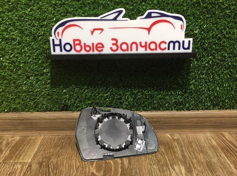 Стекло зеркала вкладыш Новое Skoda Octavia A5 Шкода Октавия А5 - Фото 4