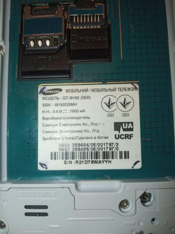 Samsung Galaxy S4 Mini I9192 Duos - Фото 4