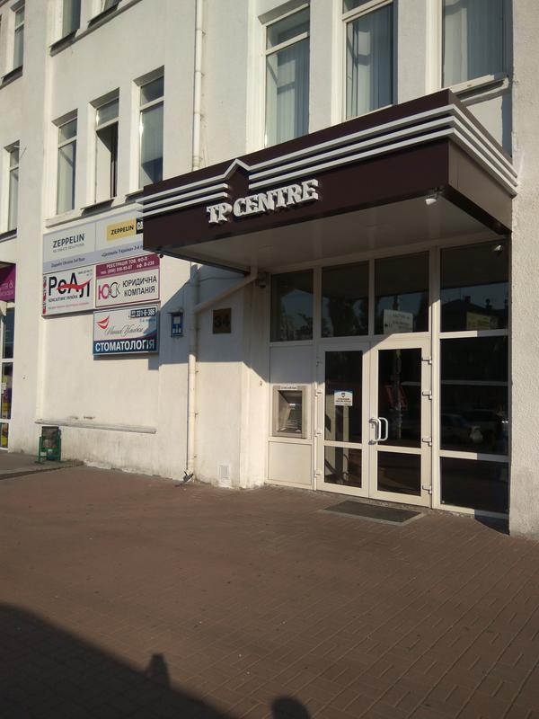 Откроем ООО (ТОВ) Киев, любой район.
