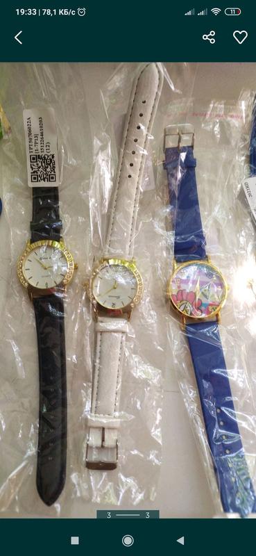Часы на руку - Фото 3