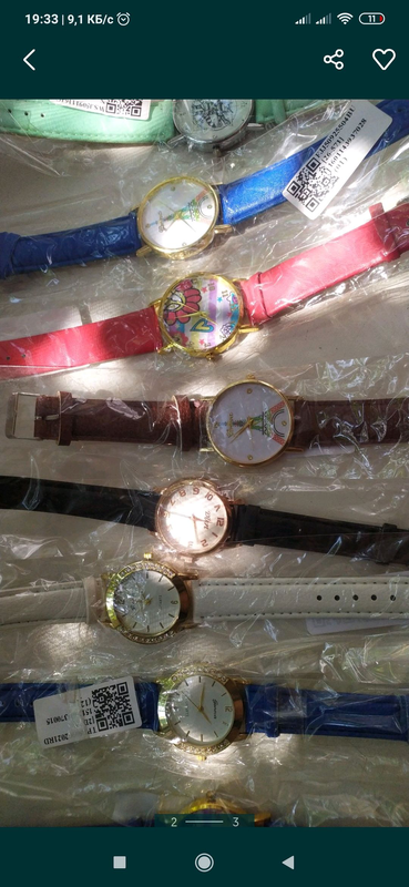 Часы на руку - Фото 2
