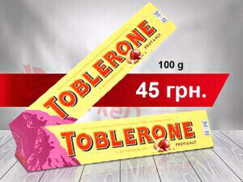 Toblerone шоколад молочный с изюмом и нугой 100 г
