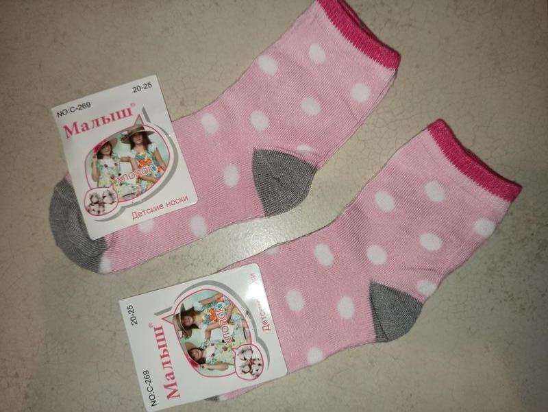 Хлопковые носочки на размер 20-25
