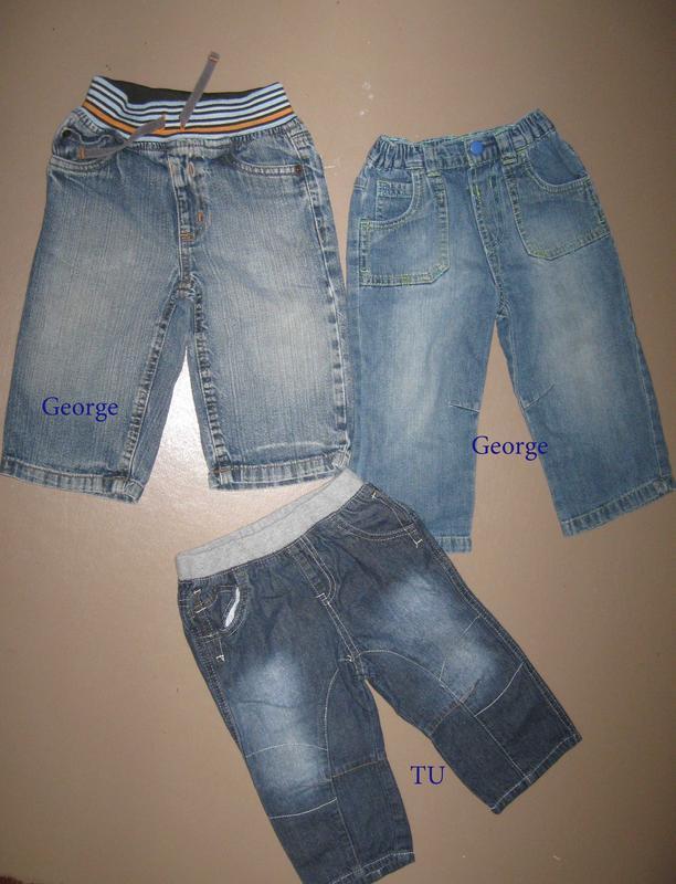 Джинсы штаны брюки 1,5-2 года