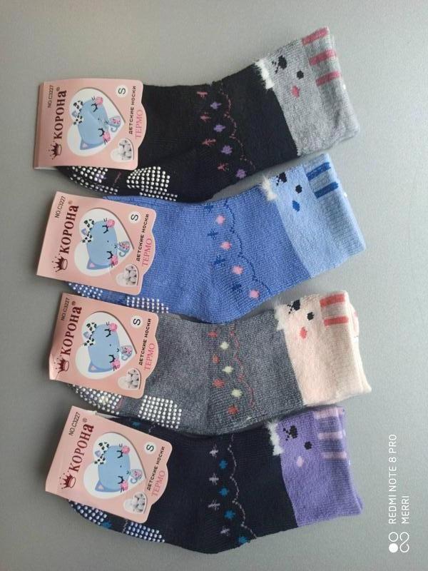 Махрові носки з тормозами р 20-24 і 24-28