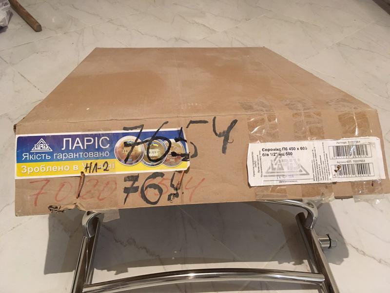 Полотенцесушитель водяной Laris Евромикс П6 450х600 - Фото 5