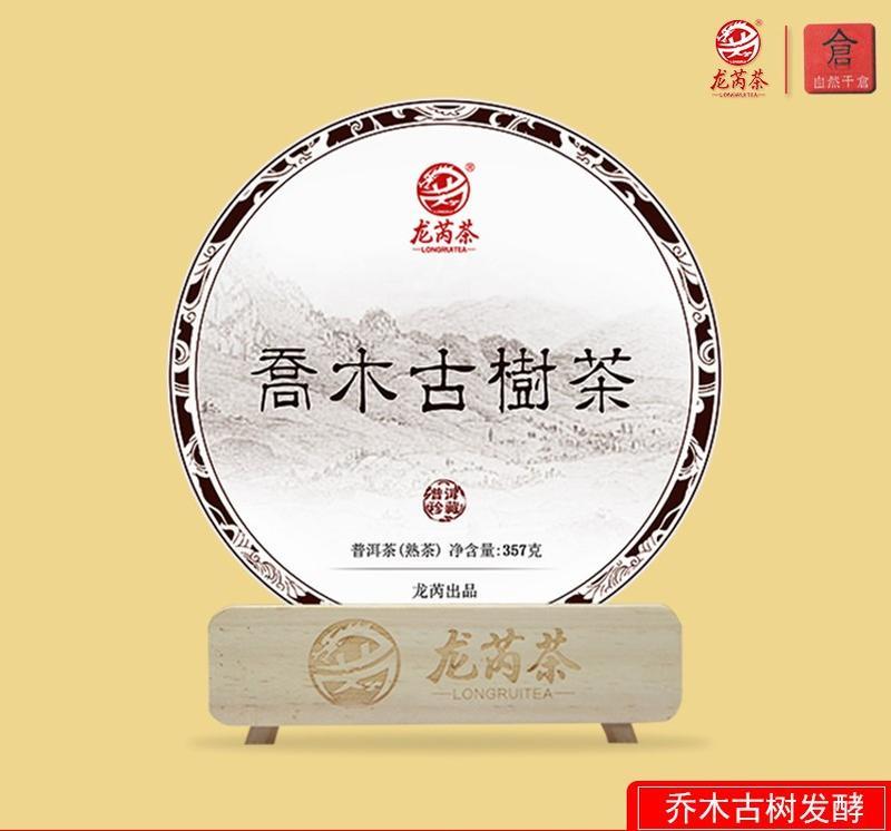 Шу пуэр (пуер) китайский черный чай 357 грамм 2012г