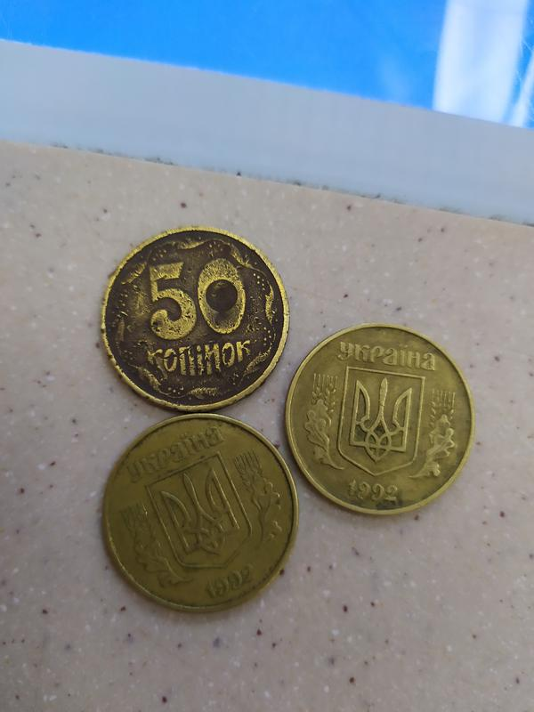 Монеты 1992 года,по 50 копеек