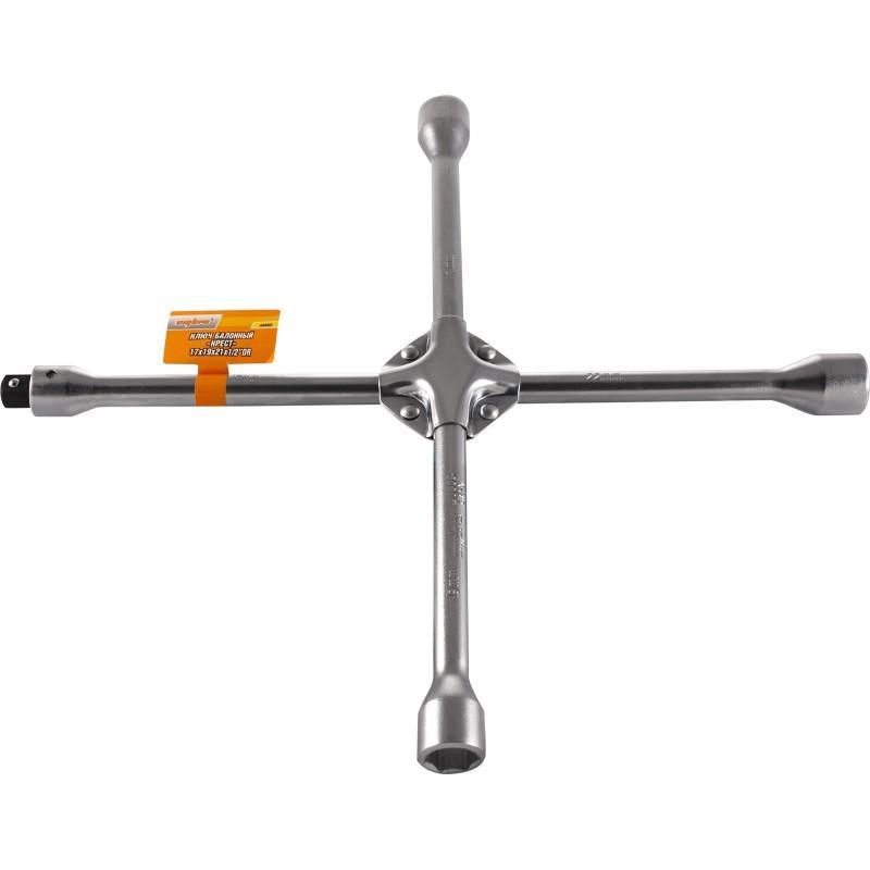Балонный ключ 1/2'DR 17х19х21мм