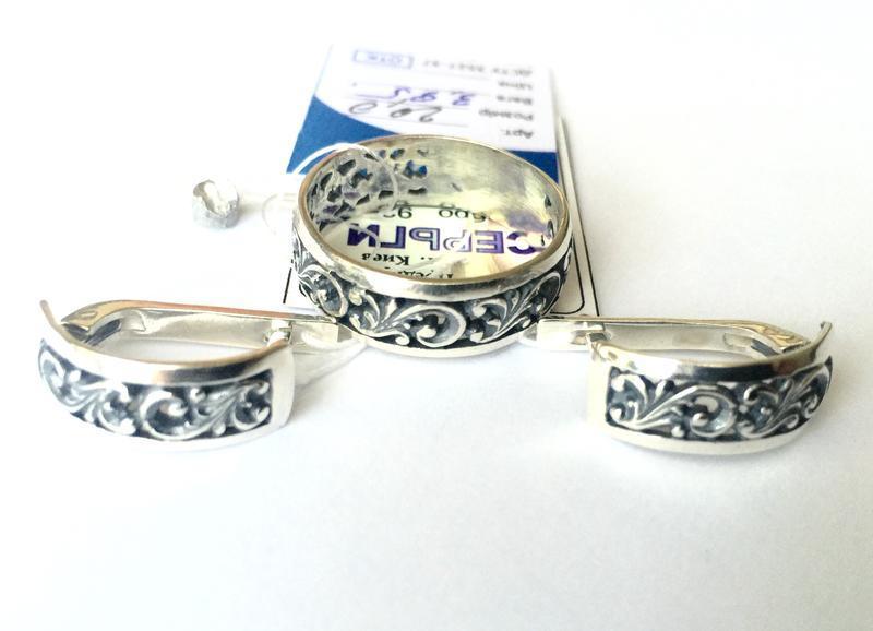Новый ажурный серебряный набор серебро 925 пробы