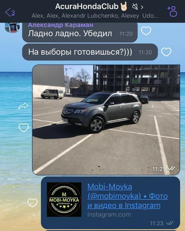 Mobi-Moyka - Фото 7
