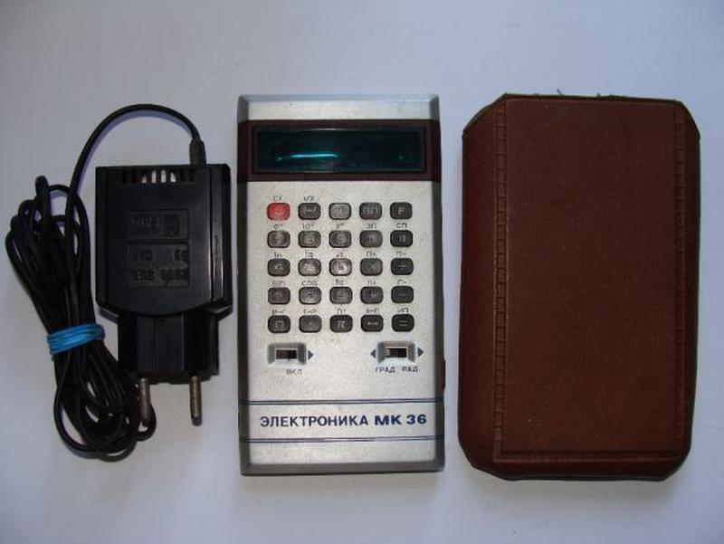 Микрокалькулятор Электроника МК-36 для научных расчетов