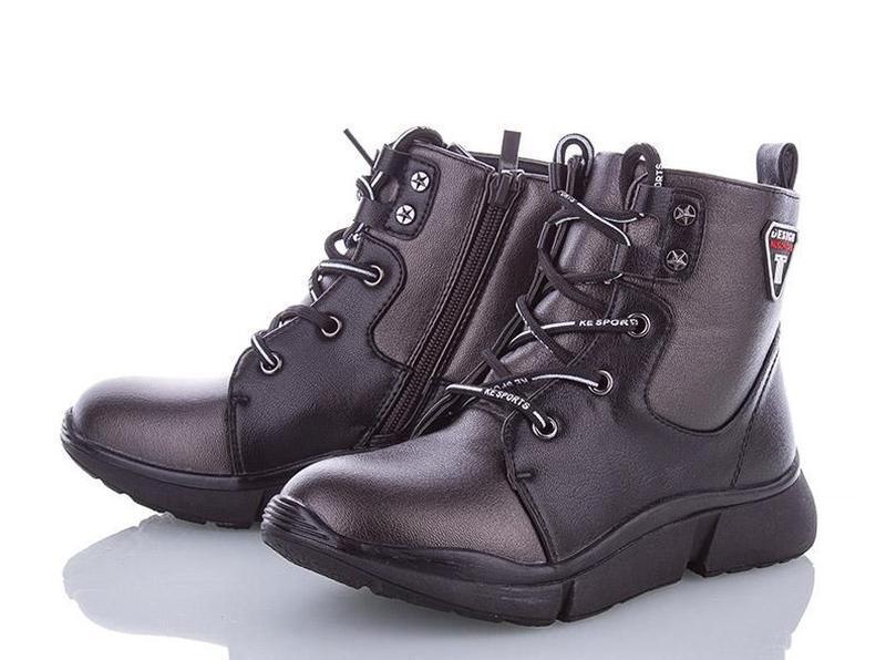 Демисезонные ботинки для девочки бренда mlv ( р. 32-37)