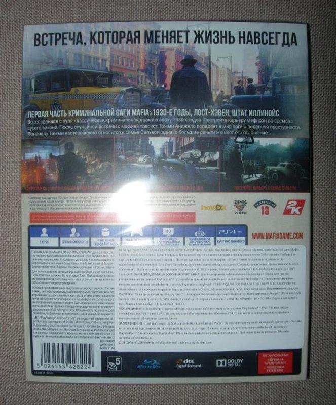 Mafia Definitive Edition. Новые оригинальные Диски PS4. Русские - Фото 3