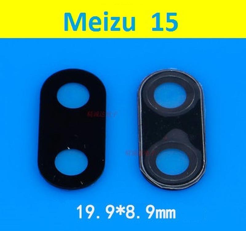 Стекло камеры основной MEIZU 15 16 16Th
