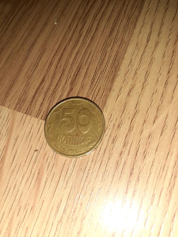 Монета копійок 1992 року
