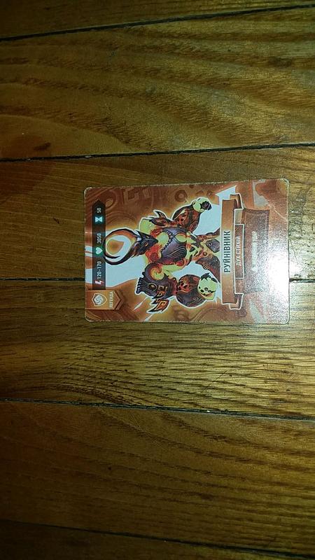 Карточки АТБ арена 2 карточки 1 карточка стоє 40грн