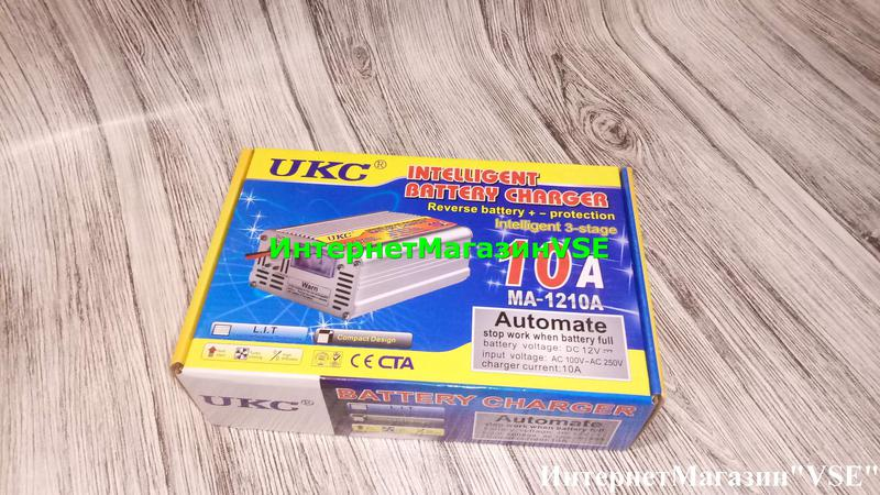 Автомобильное Зарядное Устройство для Аккумуляторов 12V-10A, MA-1 - Фото 7